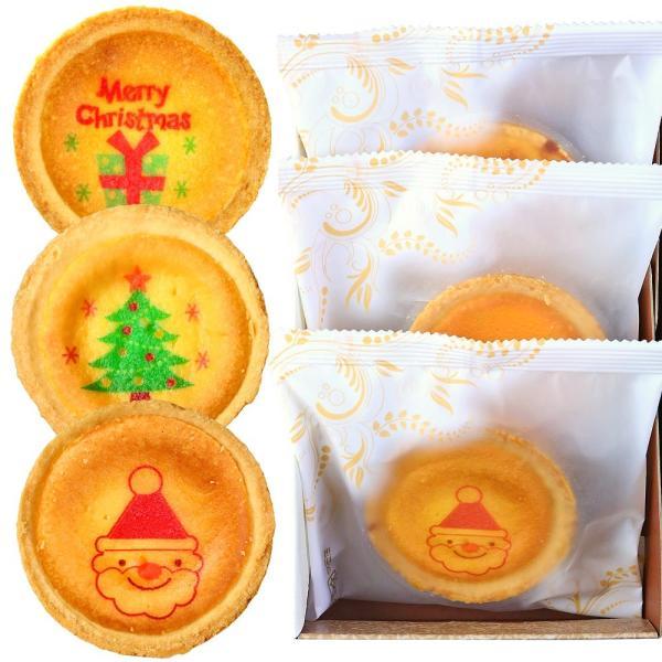クリスマス プレゼント ギフト お菓子 チーズ タルト 3個 化粧箱入り お祝い 内祝い かわいい イラスト スイーツ Christmas 限定品