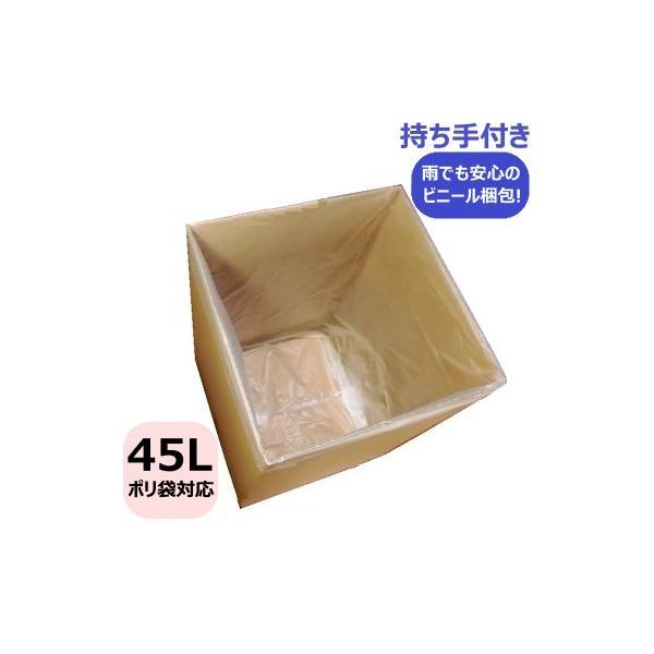 ダンボール 段ボール 45Lごみ袋用 片フラップトラッシュケース 30枚セット 持ち手付 厚み5mm|aipabox