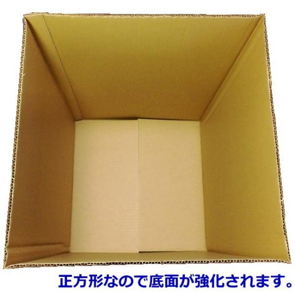 ダンボール 段ボール 45Lごみ袋用 片フラップトラッシュケース 30枚セット 持ち手付 厚み5mm|aipabox|02