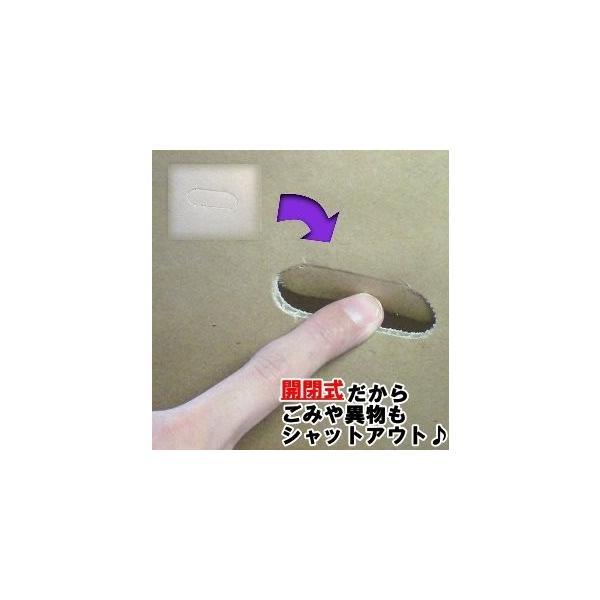 ダンボール 段ボール 45Lごみ袋用 片フラップトラッシュケース 30枚セット 持ち手付 厚み5mm|aipabox|03