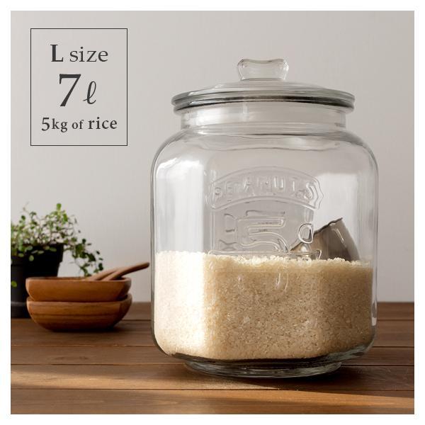 RoomClip商品情報 - 米びつ 米櫃 5kg ガラス 保存容器 ライスストッカー おしゃれ カフェ 北欧 ガラス瓶 保存ビン 保存瓶 7L Glass Cookie Jar(ガラスクッキージャー) Lサイズ