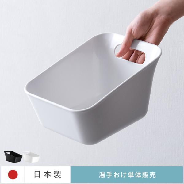 洗面器 手桶 手おけ 片手桶 湯桶 湯おけ ハンドペール ハンドペイル おしゃれ シンプル 日本製 風呂桶 風呂おけ 洗面桶 ホワイト ブラック