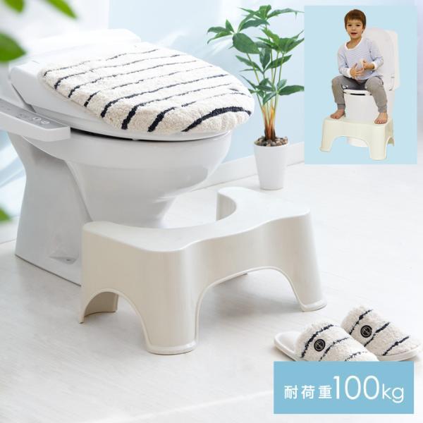 トイレ 踏み台 子供 幼児 キッズ 洋式 トイレ用 足置き台 踏み台 トイトレ トイレトレーニング トイレステップ トイレ用サポート足置き台