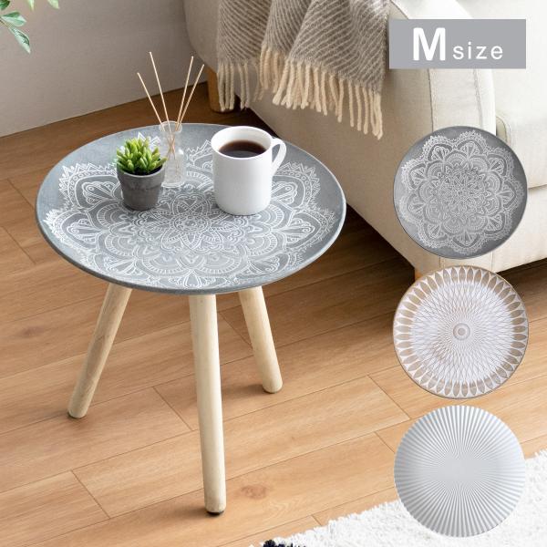 サイドテーブルおしゃれ丸ソファサイドテーブルベッドサイドテーブルコーヒーテーブルナイトテーブルモロッコ風Mサイズ