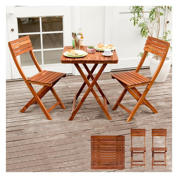 ガーデンテーブルセット 折りたたみ おしゃれ 木製 3点セット ガーデンテーブル ガーデンチェア ガーデンファニチャー ベランダ テラス 庭 バルコニー