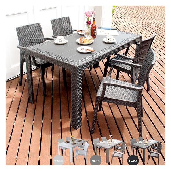 ガーデンテーブルセット ラタン おしゃれ 5点セット 4人用 ガーデンテーブル ガーデンチェア カフェ 屋外 庭 テラス バルコニー ガーデンファニチャー