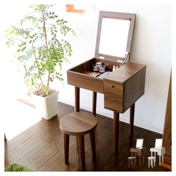 ドレッサー 椅子付き おしゃれ コンパクト 一面鏡 化粧台 鏡台 木製 家具 収納 北欧 モダン シンプル 白 ホワイト ブラウン