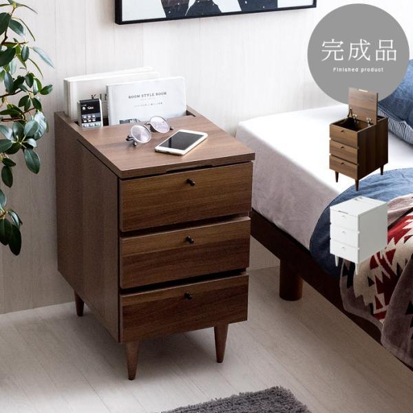 サイドテーブルおしゃれベッドサイドテーブル北欧木製ソファーサイドテーブルナイトテーブル収納付き引き出しサイドチェストソファーテー