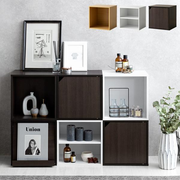 キューブボックス収納ボックスカラーボックスリビング収納収納ラック収納棚収納家具本棚シェルフ北欧シンプルおしゃれ