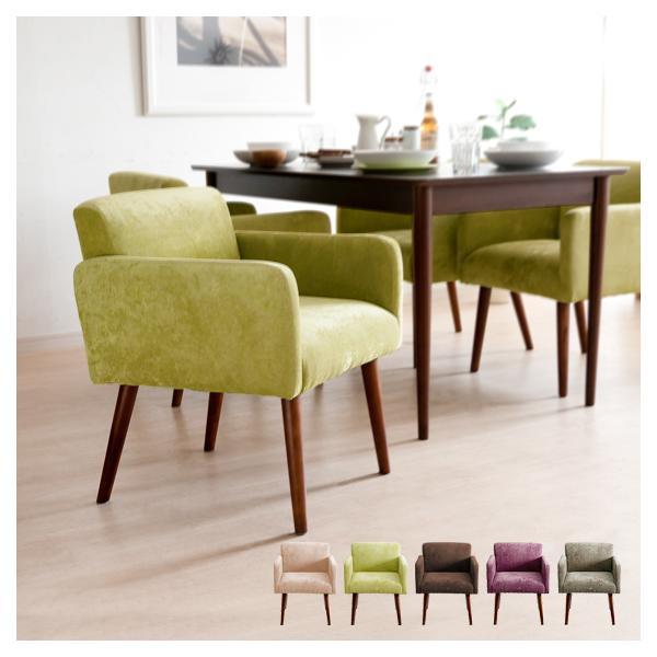 RoomClip商品情報 - ダイニングチェア おしゃれ 肘付き 低め 木製 北欧 完成品 椅子 イス ダイニングチェアー 人気 シンプル モダン レトロ 食卓椅子 肘掛け付き 1脚単体販売