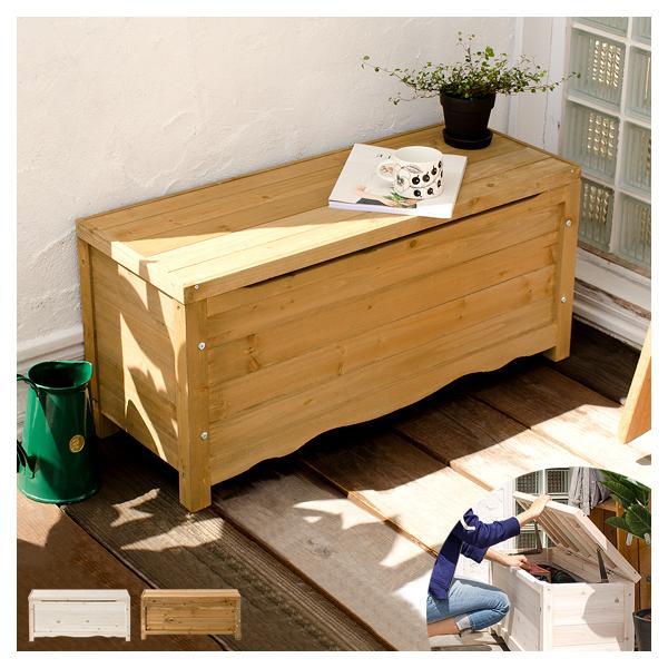 ベンチ 屋外用 収納 ガーデンベンチ 木製 おしゃれ 木製ガーデンベンチ ベンチストッカー 90cm幅 テラス ベランダ 庭 玄関収納 天然木 ガーデンファニチャー