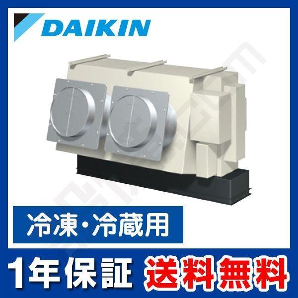  LSVEP30BA ダイキン 低温用エアコン 冷凍・冷蔵用 フリーズマルチBIG ホットガス 30…