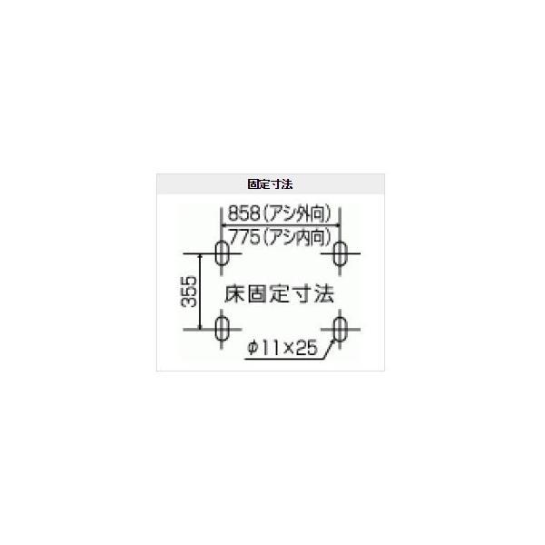 クーラーキャッチャー二段置用(塩害地向け)C-WZJ-2|aircon-station|04