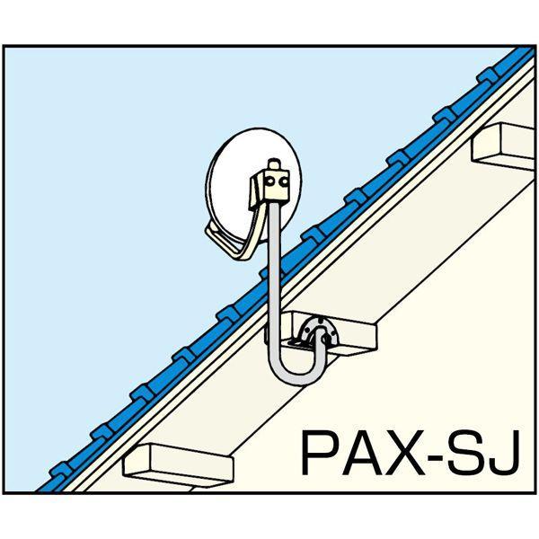 パラボラキャッチャー 母屋木取付金具 PAX-SJ|aircon-station|02