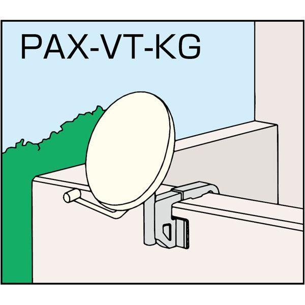 パラボラキャッチャー コンクリート手すり用 PAX-VT-KG|aircon-station|02