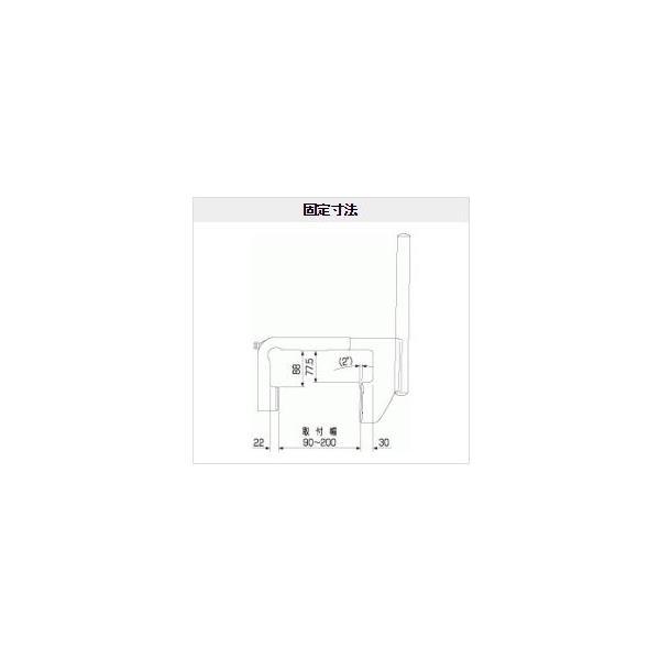 パラボラキャッチャー コンクリート手すり用 PAX-VT-KG|aircon-station|03