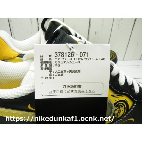 378126 071】2009年製 NIKE AIR FORCE1 LOW SUP TZ LIVESTRONG
