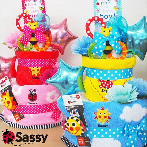 おむつケーキ30枚 出産祝いランキング1位獲得   SASSy パンパース バルーン サッシー「ポップキャンディ」セレブ ぬいぐるみ 出産祝いギフト 男の子