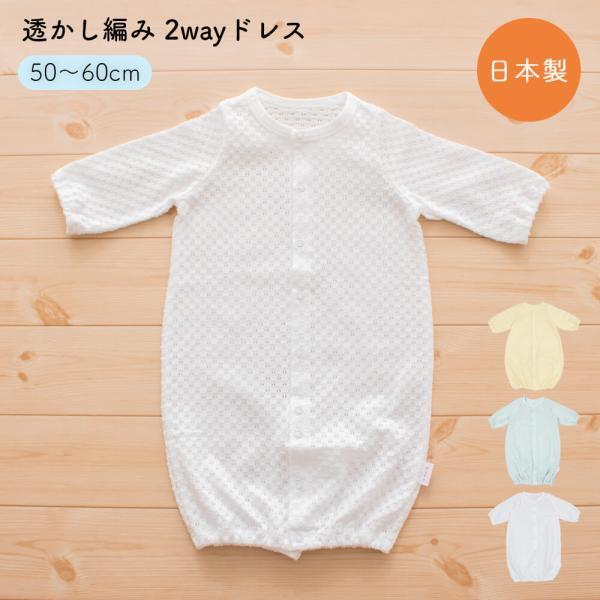 アイトーナチュラルカラーボウルグリーン380ml美濃焼全3色お皿日本製国産洋食器うつわレンジ食洗機洋食器シンプルおしゃれ一人暮ら