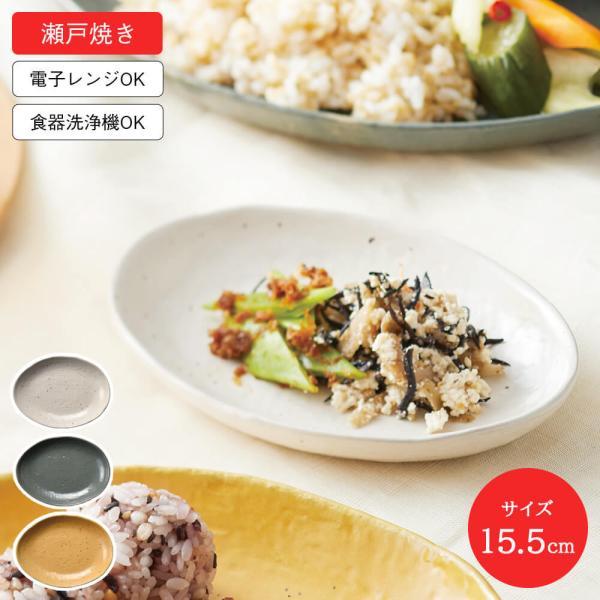 アイトー景取皿卯の花瀬戸焼全3種類お皿サラダデザート日本製国産洋食器レンジ食洗機洋食器シンプルおしゃれ一人暮らし新生活