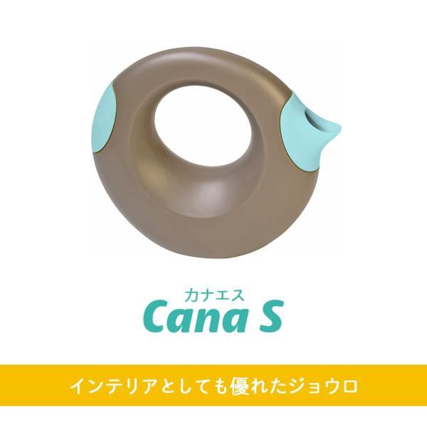 ジョウロ Cana S bungee gray+vintage blue