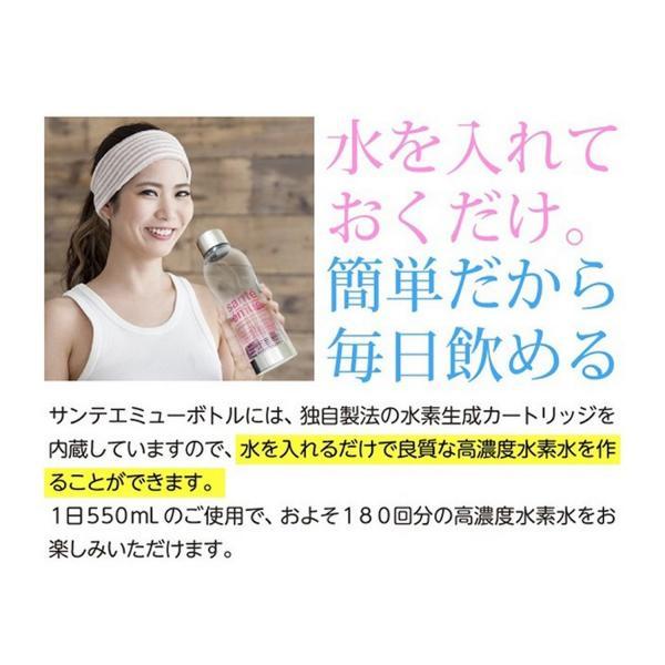 【送料無料】水素水生成器 サンテエミュー 簡単 電池不要 airleaf 05
