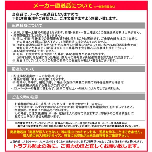 ■SZRU50BCT■ダイキン2馬力[1対1]天吊自在形ワンダ風流[業務用/1年保証/メーカー直送品][送料無料]