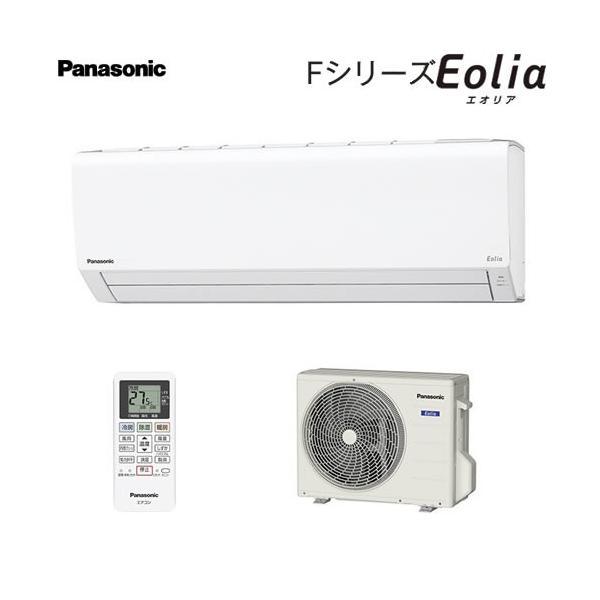 様々なお部屋で使いやすいサイズ のシンプルモデルCS-220DFL-W主に6畳用