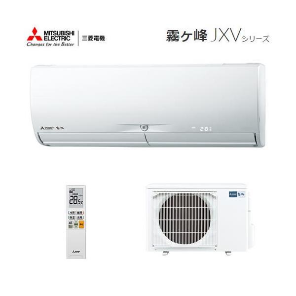 暮らしにうれしい充実機能が搭載されたハイスペックモデル。 MSZ-JXV4019S-W 主に14畳用 単相200V
