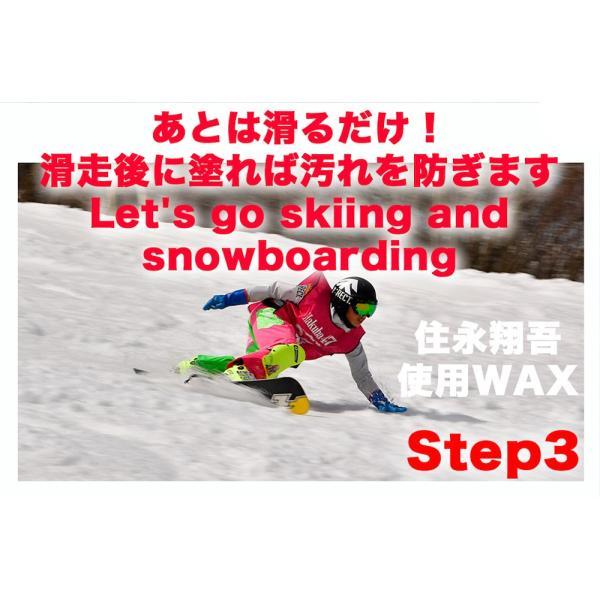 検定対応レーシングワックス【極/KIWAMI】超簡単!検定レース対応冬季全雪質対応リキッドワックス|チームレスキューワックス(TEAM RESUCUE WAX)|airou-japan|04