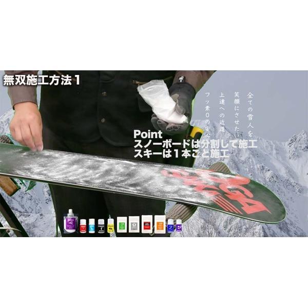 次世代ホットワックス【無双 /MUSOU】一度の施工で200キロ以上滑走の全雪質対応高耐久ワックス|チームレスキューワックス|airou-japan|02