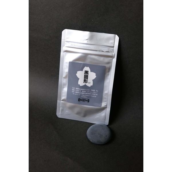 春と仲良く滑る汚れた雪や止まる雪を改善する【黒固形】別名お絵かきワックス|チームレスキューワックス(TEAM RESCUE WAX)|airou-japan|02