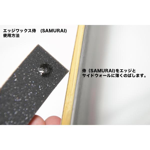 検定レース春の雪に最適【SAMURAI/侍】20ml  エッジとサイドを滑らせることで板の振動をなくしターン性能を大幅に向上させるスペシャルワックス|airou-japan|04