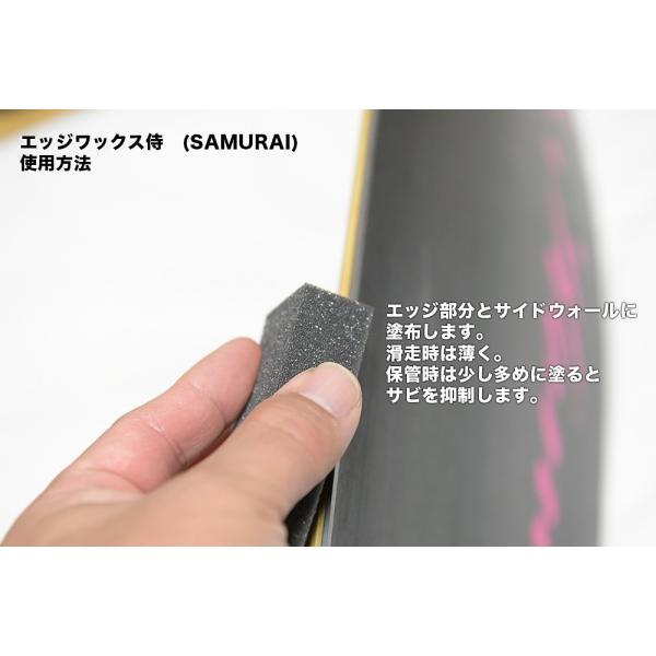 検定レース春の雪に最適【SAMURAI/侍】20ml  エッジとサイドを滑らせることで板の振動をなくしターン性能を大幅に向上させるスペシャルワックス|airou-japan|05