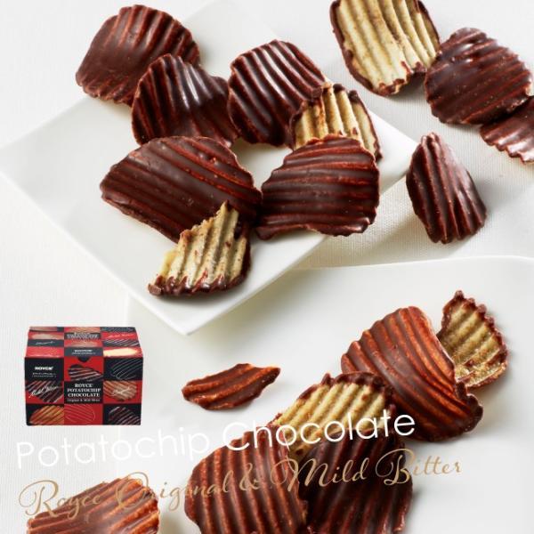チョコレート チップ ロイズ ポテト