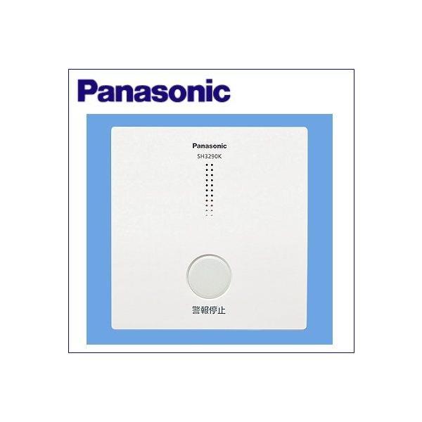 ☆【送料別】Panasonic(パナソニック)移報接点アダプタ【SH3290K】【防住宅用火災警報器用】【ワイヤレス連動型移報接点アダプタ】【けむり当番・ねつ当番】