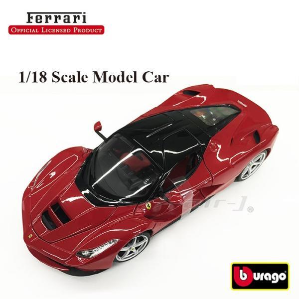 Ferrari LaFerrari 1/18 スケール ミニカー フェラーリ ラ・フェラーリ レッド モデルカー burago ブラーゴ 送料無料|airs