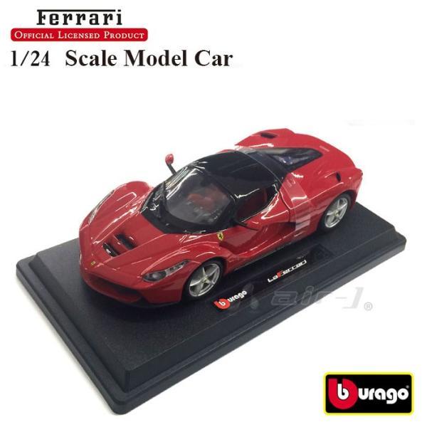 Ferrari LaFerrari 1/24 スケール ミニカー フェラーリ ラ・フェラーリ レッド モデルカー burago ブラーゴ 送料無料|airs