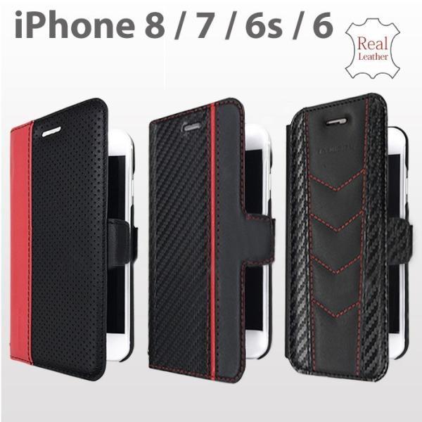 iPhone7手帳型