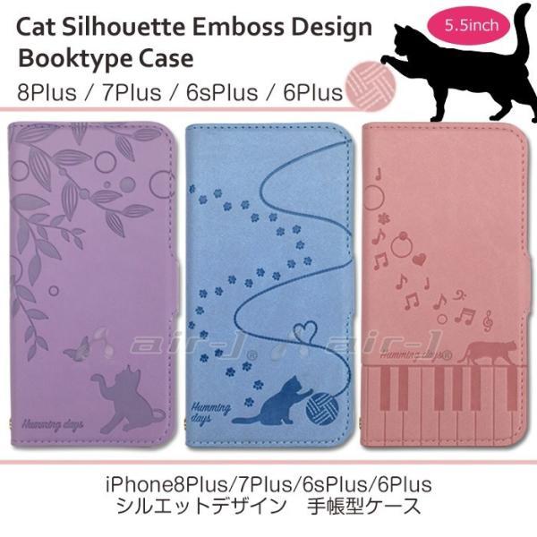 CAT iPhone7 Plus手帳型ケース