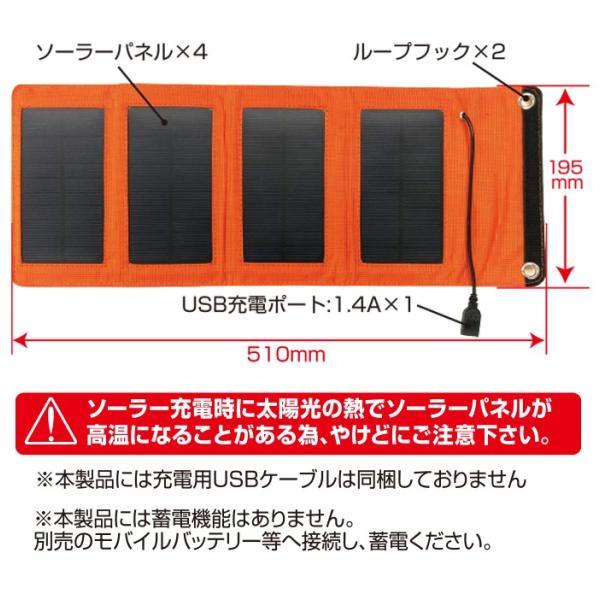 ポータブルソーラー充電器 太陽光充電 最大出力7W USBポート付 緊急 充電器 アイフォン アンドロイド  ブラック カモフラージュ オレンジ アウトドア 災害|airs|09