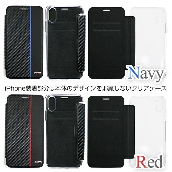 BMW iPhoneXR 手帳型ケース 公式ライセンス品 アイフォンケース カーボン調 ブランド メンズ クリアケース airs 02