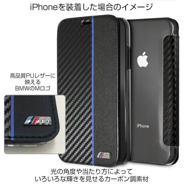 BMW iPhoneXR 手帳型ケース 公式ライセンス品 アイフォンケース カーボン調 ブランド メンズ クリアケース airs 03