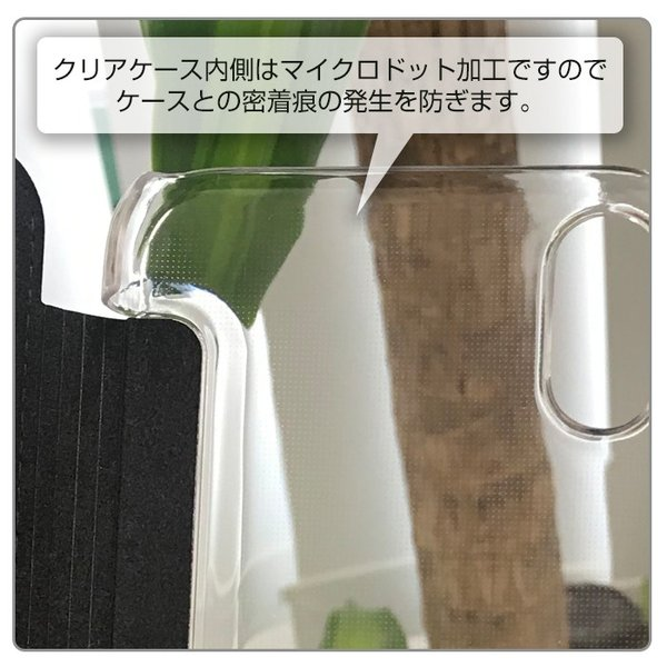 BMW iPhoneXR 手帳型ケース 公式ライセンス品 アイフォンケース カーボン調 ブランド メンズ クリアケース airs 04