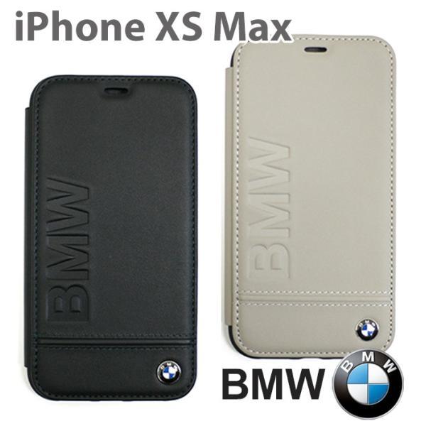 BMW iPhoneXS Max 手帳型ケース 公式ライセンス品 アイフォンケース 本革 ブランド メンズ ブラック ベージュ|airs