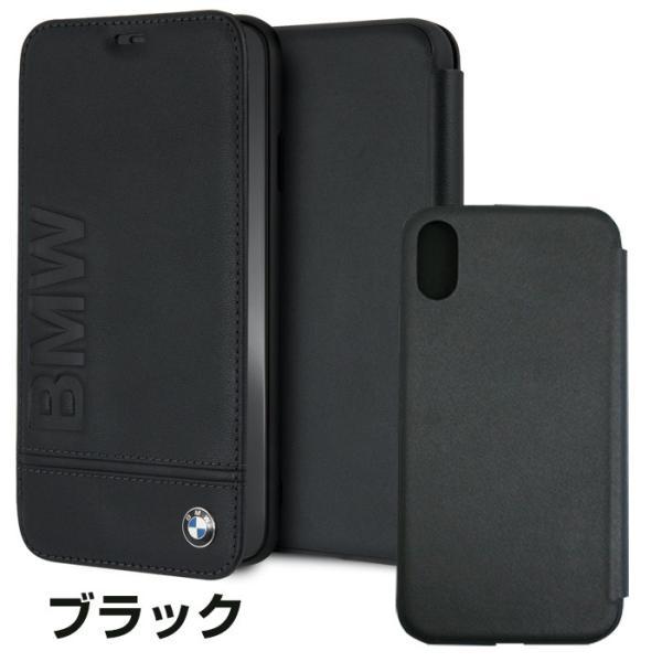 BMW iPhoneXS Max 手帳型ケース 公式ライセンス品 アイフォンケース 本革 ブランド メンズ ブラック ベージュ|airs|02