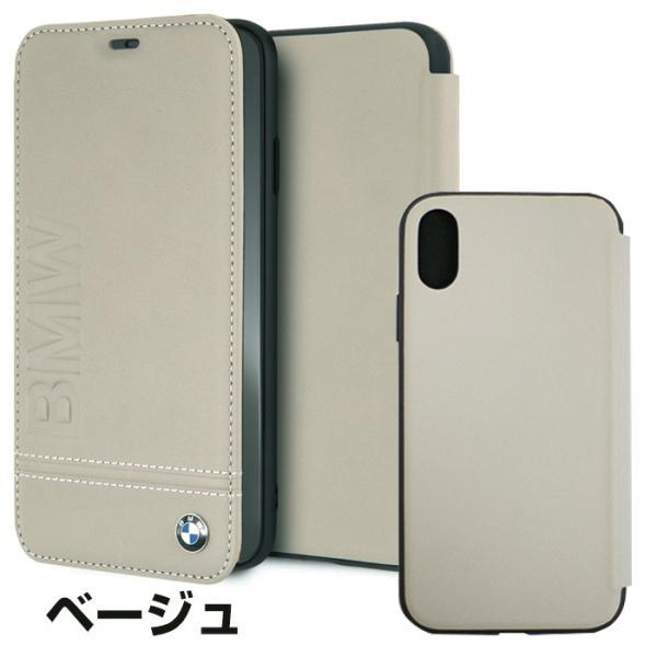 BMW iPhoneXS Max 手帳型ケース 公式ライセンス品 アイフォンケース 本革 ブランド メンズ ブラック ベージュ|airs|03