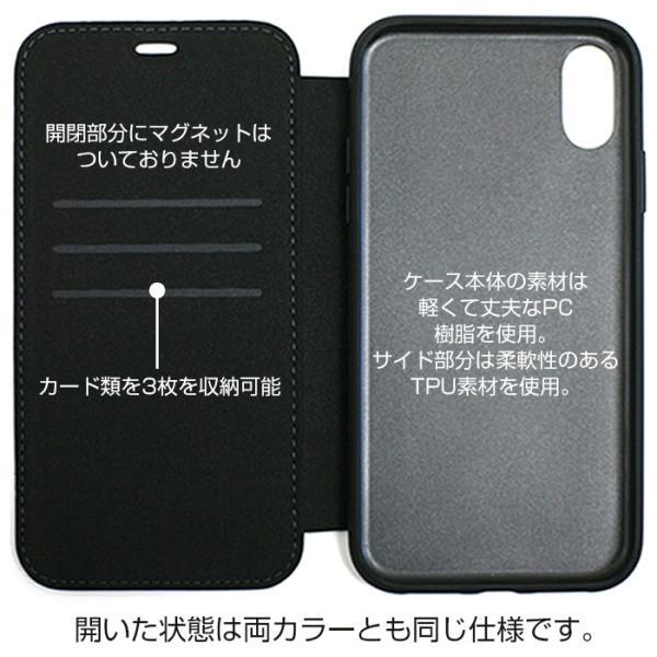BMW iPhoneXS Max 手帳型ケース 公式ライセンス品 アイフォンケース 本革 ブランド メンズ ブラック ベージュ|airs|04