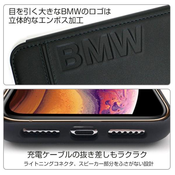 BMW iPhoneXS Max 手帳型ケース 公式ライセンス品 アイフォンケース 本革 ブランド メンズ ブラック ベージュ|airs|05