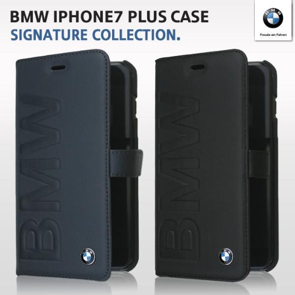 BMW iPhone7 Plus手帳型ケース
